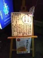 20120326_SBSH_0002.jpg