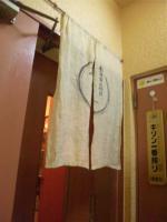 20120326_SBSH_0003.jpg