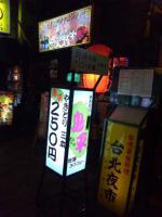 20120401_SBSH_0001.jpg