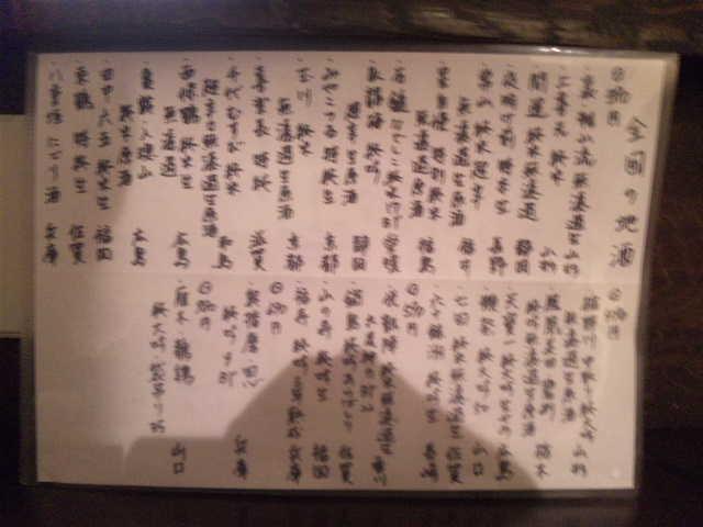 20120405_SBSH_0009.jpg