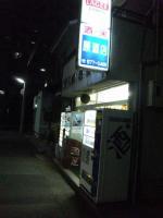 20120407_SBSH_0003.jpg