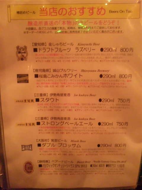 20120415_SBSH_0006.jpg