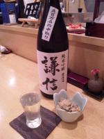 20120419_SBSH_0016.jpg