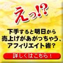 banner1_1027.jpg