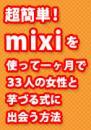 banner1_3631.jpg