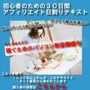 banner1_6510.jpg