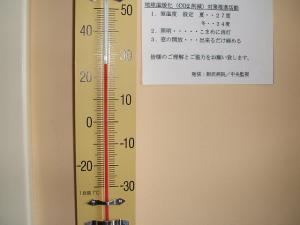 常夏の国、胆沢病院02