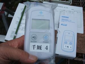 放射能測定器03