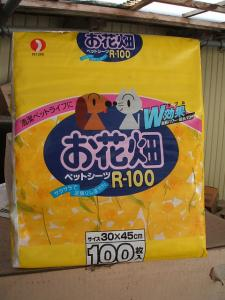 お花畑レギュラーサイズ100入り02