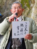 豊作への期待と震災復興を願って川柳を詠む板垣会長