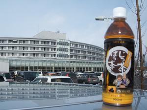 岩泉のじっ茶ばっ茶01