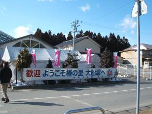 椿祭り240219002