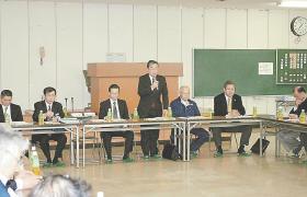 宮城県水産物放射能対策連絡会議