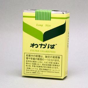 わかばタバコ