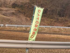 春の全国交通安全運動週間03