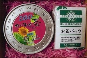 蔵王のヤーコン茶