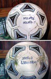 漂着したサッカーボール