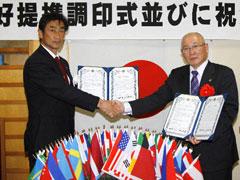 佐藤会長(左)と杉山会長