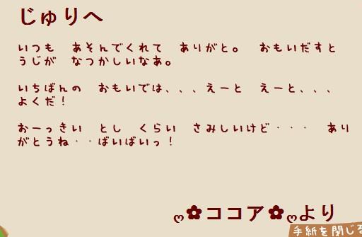 2008y09m12d_211514509.jpg
