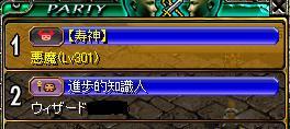 Σ(゚口゚;