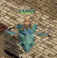 青色ドラゴンw