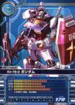 RX-78-2_TM.jpg