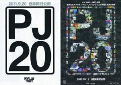 pj20_1