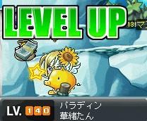 MapleStory 2009-05-06 20-22-19-60