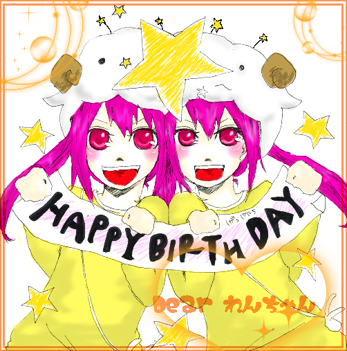 happybirthday117_renca.png