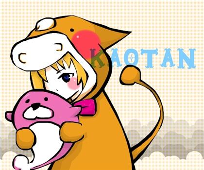 kaotan_R_20090321095603.jpg