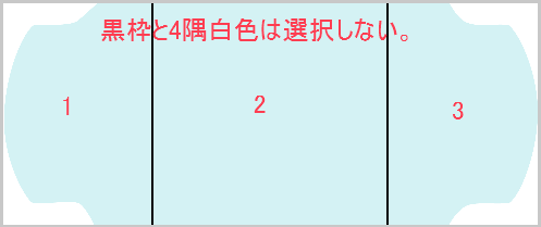 katagami_20090813010644.png