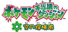 logo_tankentai.jpg