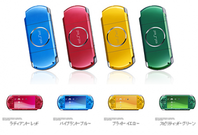 psp_carnival_colors.png