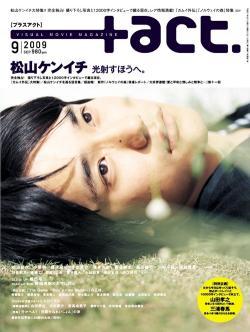 3337_convert_20090729160123.jpg