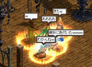 2008y09m10d_015306277.jpg