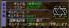 2008y09m10d_015740621.jpg