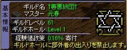 2008y09m10d_015829708.jpg