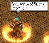 2008y09m10d_020319751.jpg