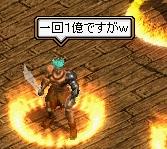 2008y09m10d_020324651.jpg