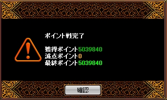 2008y09m10d_021128439.jpg