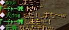 2008y09m10d_021403415.jpg