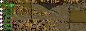 2008y09m10d_021703461.jpg