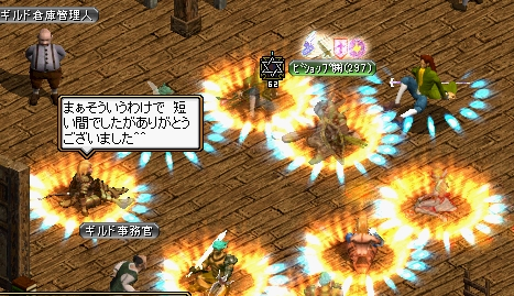 2008y09m10d_022551466.jpg