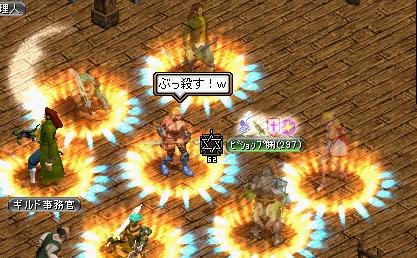 2008y09m10d_022652603.jpg