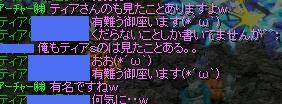 2008y09m11d_005433195.jpg