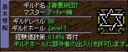 2008y11m24d_022324096.jpg