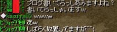 2008y11m24d_022835860.jpg