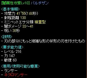 2008y11m24d_023008535.jpg