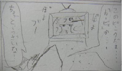 コピー (109) ~ dengon_denwa02