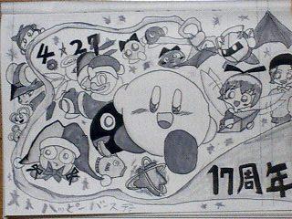 090427_1948~0001